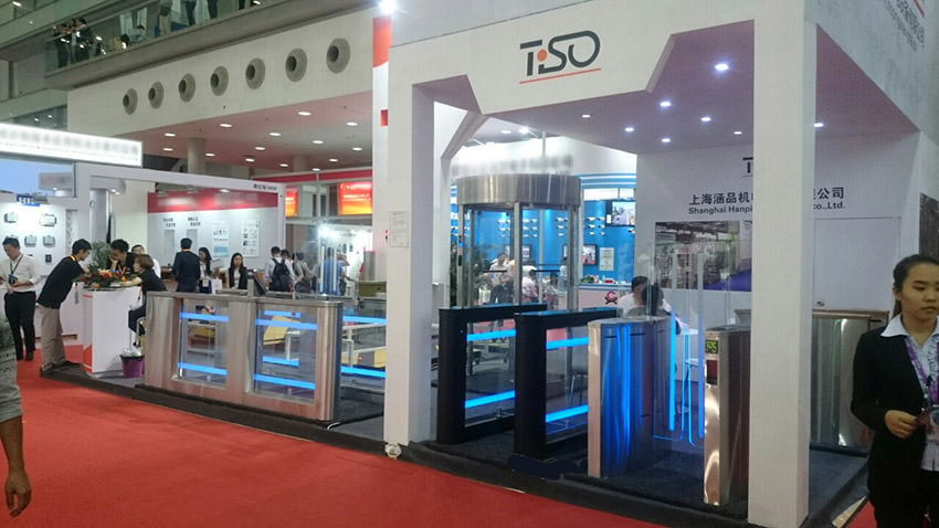 Турнікети Freeway, China Public Security Expo 2015